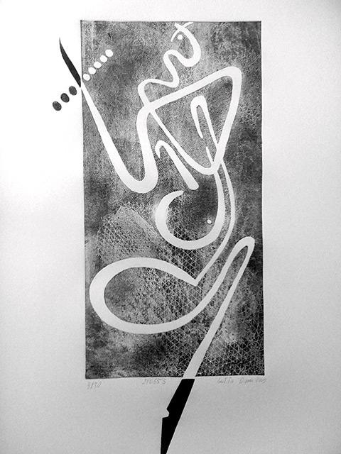 Tracé - Gravure noire & blanc 50 x 65 cm 2010
