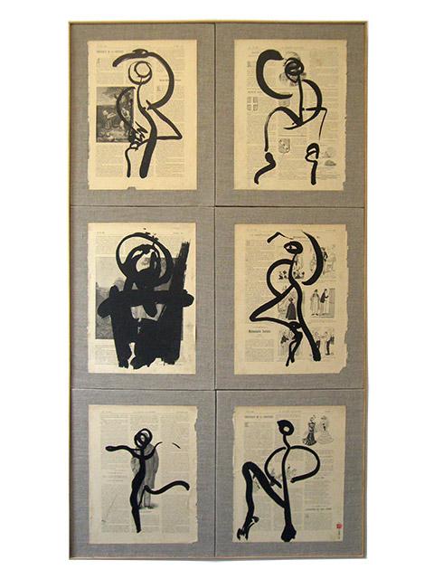 Ethnic N&B - Acrylique sur papier marouflé 116 x 94 cm - 2005